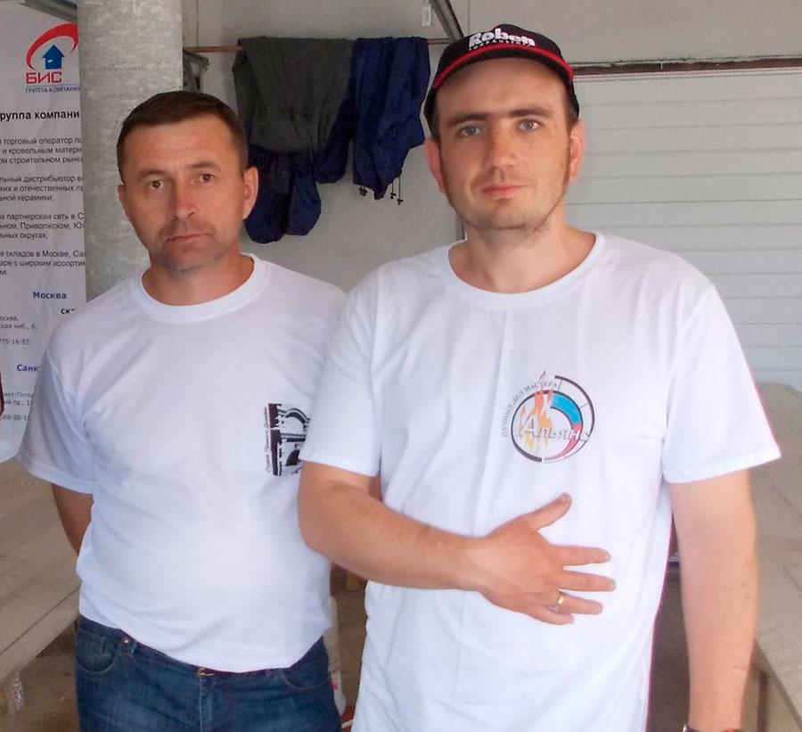 Виктор Сычков и Константин Блинов