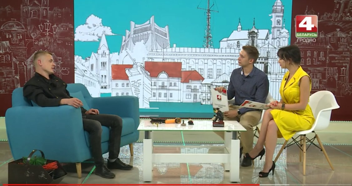 Интервью Каминар