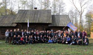 Фестиваль трубочистов и печников Камiнар 2019