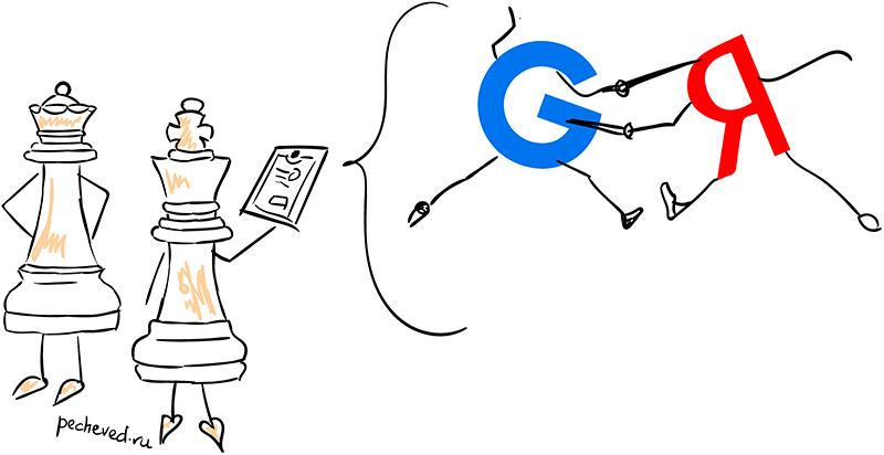 поиск печника в интернете
